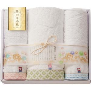送料無料 和布小紋 バス・フェイスタオルセット(グリーン) / 今治 タオル いまばり 日本製 ギフト セット 内祝い 御祝い 出産内祝い 結婚内祝い 景品|hokkaido-gourmation