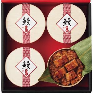 お歳暮 御歳暮 送料無料 うなぎ工房のうなぎおこわ(4個) / ギフト セット 詰め合わせ 鰻 ウナギ おこわ 惣菜 ひつまぶし ご飯 ごはん 贈り物 内祝い|hokkaido-gourmation
