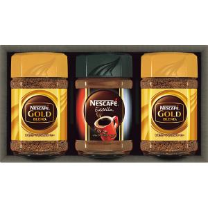 母の日 贈り物 ギフト コーヒー 送料無料 ネスカフェ プレミアムレギュラーソリュブルコーヒー(N20-VA) / 内祝い 御祝い 御礼 企業向け 会社向け まとめ買い|hokkaido-gourmation