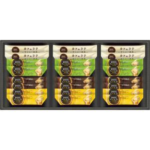 母の日 コーヒー ギフト ネスカフェ ゴールドブレンドプレミアムスティックコーヒーギフト(N15GK) / コーヒーギフト インスタント 詰め合わせ|hokkaido-gourmation