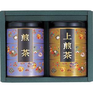 お年始 日本茶 お茶 ギフト 宇治森徳 峰旬(KFS-15) / セット 詰め合わせ お取り寄せ 緑茶 御祝い 内祝い 御祝い プレゼント 出産内祝い 出産御祝い hokkaido-gourmation