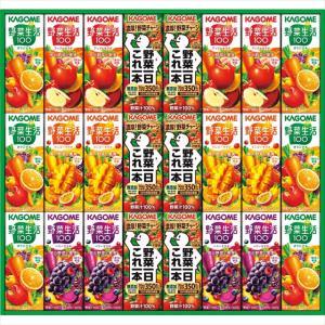 お中元 早割 ギフト 詰め合わせ ジュース 送料無料 カゴメ 野菜飲料バラエティギフト(24本)(KYJ-30R) / 御中元 夏ギフト 贈り物 フルーツジュース 果汁|hokkaido-gourmation