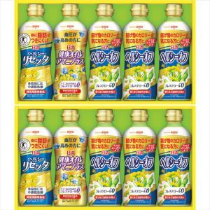 贈り物 ギフト 送料無料 日清 ヘルシーオイルバラエティギフト(SPT-50W) / 調味料 調味料セット オイル 内祝い 御祝い 贈り物 グルメ セット|hokkaido-gourmation