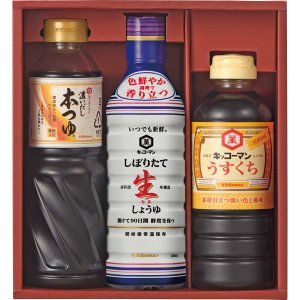 キッコーマン調味料詰合せ(SCN-10R) / 調味料 調味料セット オイル 内祝い 御祝い 贈り物 グルメ セット|hokkaido-gourmation