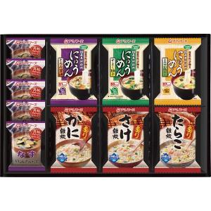 母の日 送料無料 アマノフーズ フリーズドライバラエティギフト(17食)(M-315NA) / ギフト 贈り物 総菜 レトルト セット 詰め合わせ|hokkaido-gourmation