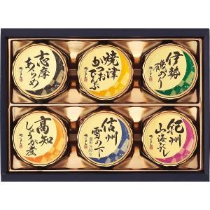 母の日 贈り物 ギフト 送料無料 日本全国うまいものめぐり(新里-20A) / 佃煮 缶詰め 瓶詰 粗品 ギフト 贈り物 セット 詰め合わせ 内祝い 御祝い 出産内祝い|hokkaido-gourmation