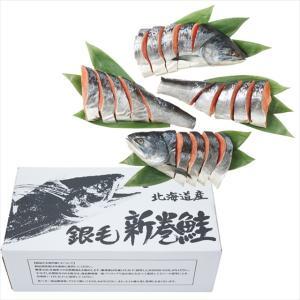 送料無料 佐藤水産 北海道日高太平洋沖産 銀毛新巻鮭姿切身 / ギフト お歳暮 御歳暮 セット 詰め合わせ 鮭 新巻鮭 一匹 姿 贈り物 内祝い|hokkaido-gourmation