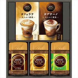 母の日 コーヒー ギフト 送料無料 ネスカフェ ゴールドブレンドバラエティギフト(N30GKC)|hokkaido-gourmation