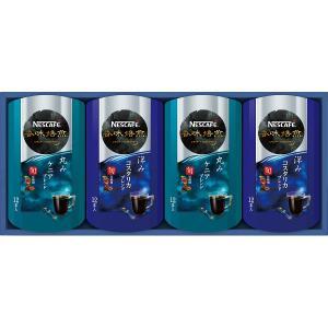 母の日 コーヒー ギフト 送料無料 ネスカフェ 香味焙煎スティックコーヒーギフト(N30KBW) / コーヒーギフト インスタントドリップ 詰め合わせ|hokkaido-gourmation