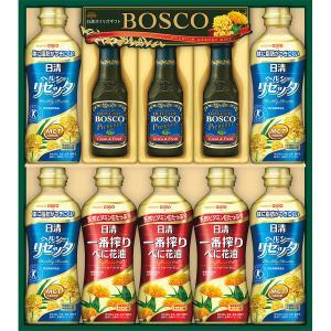 母の日 送料無料 ボスコ プレミアムオリーブオイル&リセッタ&べに花油ギフト(BMH-50) / 調味料 オリーブオイル 内祝い 御祝い 贈り物 グルメ ソース セット|hokkaido-gourmation