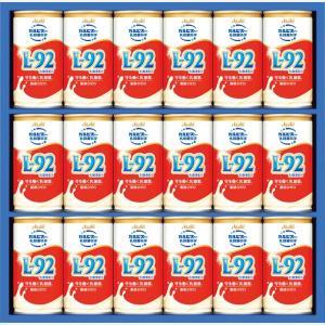 母の日 ギフト ジュース 送料無料 カルピス 健康乳酸菌ギフト(21本)(KNG3) hokkaido-gourmation