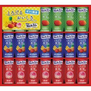 母の日 ジュース ギフト 送料無料 ウェルチ くちどけ果実ギフト(WK30) / ジュース フルーツジュース 野菜ジュース セット ギフトセット hokkaido-gourmation