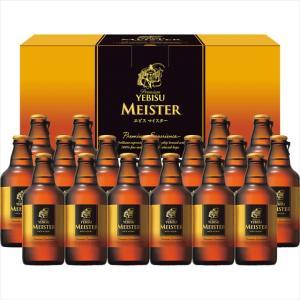 お中元 ビール ギフト 送料無料 サッポロ ヱビスマイスター瓶セット(17本)(YMB5D) / 御中元 贈り物 ビールセット 詰め合わせ|hokkaido-gourmation