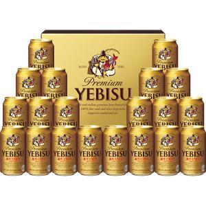 母の日 お酒 ギフト 贈り物 送料無料 サッポロ ヱビスビール缶セット(20缶) / お酒 ビール エビスビール サッポロビール 詰め合わせ 御礼 内祝い 御祝い|hokkaido-gourmation