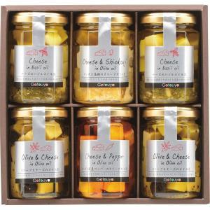 送料無料 チーズのオリーブオイル漬けおつまみセット(NC−51) / ピクルス 乳製品 チーズ オイル 惣菜 瓶詰 セット 出産mkc
