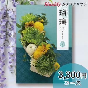 カタログギフト 和風 アズユーライク AS YOU LIKE 紫陽花(あじさい) 【カタログギフト 内祝い 香典返し 結婚祝い 出産祝い|hokkaido-gourmation