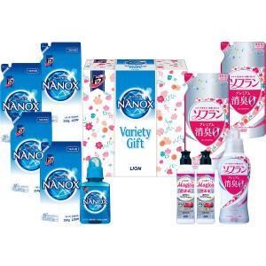 洗剤 ギフト 送料無料 ライオン スーパーナノックスバラエティギフト(LNN-40S) / 洗濯洗剤...
