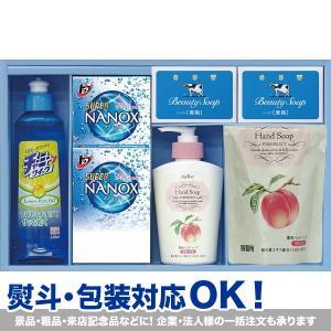 景品 粗品 ギフト ホームクリーンセット(CK-15A) / プチギフト まとめ買い キッチン洗剤 ...
