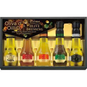 送料無料 オリバデオイリオ EXV&オリーブドレッシングギフト(OD-30) / 調味料 オリーブオイル 内祝い 御祝い 贈り物 グルメ ソース セット|hokkaido-gourmation
