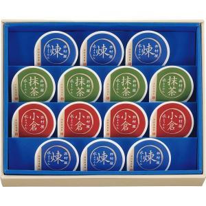 煉・小倉は北海道産小豆、抹茶は宇治抹茶を使用し、寒天だけで固めた瑞々しい水ようかんギフトです。  ギ...