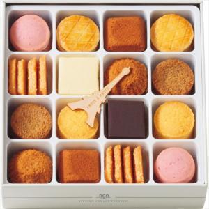 ひと口サイズの小粋なクッキーを9種類、パリの街の石畳のように美しく敷き詰めました。  ギフト、プレゼ...