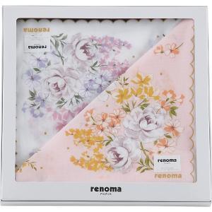 ギフト 贈り物 レノマ 婦人ハンカチ2枚セット(REL10052) / ファッション小物 インテリア 新築内祝い 内祝い 記念 快気祝い 誕生日 プレゼント|hokkaido-gourmation
