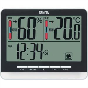 ギフト 贈り物 送料無料 タニタ デジタル温湿度計 (ブラック)(TT538BK) / ファッション小物 インテリア 新築内祝い 内祝い 記念 快気祝い 誕生日 hokkaido-gourmation