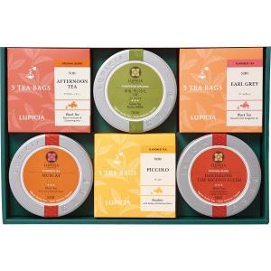 母の日 贈り物 ギフト 紅茶 送料無料 ルピシア お茶のバラエティセットC / 紅茶 ティーバッグ 茶葉 セット 詰め合わせ 贈り物 御挨拶 御祝 御礼 内祝|hokkaido-gourmation