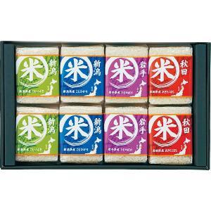 母の日 贈り物 ギフト 送料無料 初代田蔵 食べ比べお米ギフト(NNIA-5000) / お米 食べ比べ セット 詰め合わせ 内祝い 御祝い 出産内祝い|hokkaido-gourmation