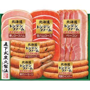 お中元 ハム ギフト 送料無料 北海道トンデンファームギフト(TN-35) / 御中元 夏ギフト 贈り物 ハム ソーセージ ビーフ 内祝い|hokkaido-gourmation