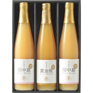 甘い香りが漂う長野県の桃園で収穫した「川中島白桃」と「黄金桃」に、国産の「あかつき」を加え、品種を限...