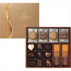 お歳暮 御歳暮 スイーツ ギフト ゴディバ クッキー&チョコレートアソートメント(200608) /...