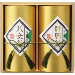 お年始 ギフト お茶 送料無料 日本2大銘茶巡り(ST-04) / お取り寄せ 日本茶 緑茶 御祝い 内祝い 御祝い プレゼント 出産内祝い 結婚内祝い 出産御祝い hokkaido-gourmation