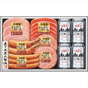 お中元 御中元 2021 ギフト ビール 送料無料 北海道トンデンファーム&アサヒスーパードライセット(STA-50) / お酒 酒 詰め合わせ セット 残暑見舞い|hokkaido-gourmation