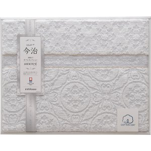 寝具 ギフト 送料無料 西川 今治タオルケット グレー(グレー)(RR89080553) / 寝具 ...