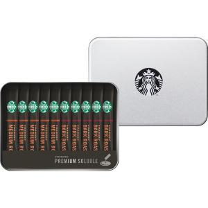 母の日 コーヒー ギフト スターバックス プレミアム ソリュブルブラックスティック(SV-20S) / 母の日ギフト 2021 スタバ インスタントコーヒー ドリップ【21m】|hokkaido-gourmation