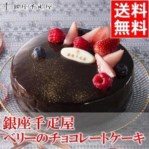 「パティスリー銀座千疋屋」はフルーツ専門店の老舗「銀座千疋屋」が厳選したフルーツを使用し、パティシエ...