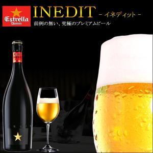 母の日 ビール ギフト イネディット INEDIT 1本 化粧箱入り / スパークリング シャンパン おしゃれ|hokkaido-gourmation