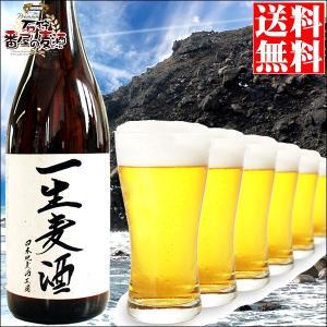 母の日ギフト ビール 名入れ 送料無料 一生麦酒(イッショウビール)化粧箱入り / ネーム入り オリジナル|hokkaido-gourmation