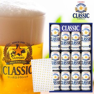 お中元 ギフト ビール 北海道限定 サッポロクラシック(12本入り/化粧箱入り/CS3D) / サッポロビール セット|hokkaido-gourmation