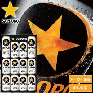 母の日 ビール ギフト 送料無料 サッポロビール 黒ラベル 缶セット(12本入り/化粧箱/KS3D) / サッポロビール|hokkaido-gourmation