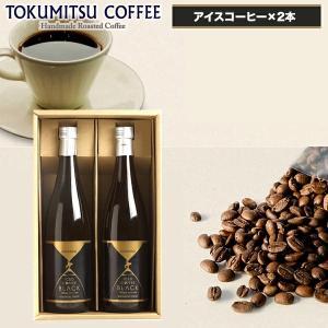 ギフト 贈り物 コーヒー 送料無料 徳光珈琲 夏限定 徳光コーヒーゼリーセットE / 北海道 コーヒー 瓶|hokkaido-gourmation
