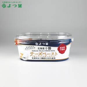 乳製品 よつ葉 北海道十勝100 パンにぬって楽しむチーズペースト(カマンベールチーズ入り)100g / よつ葉 チーズ 乳製品 パン チーズフード|hokkaido-gourmation