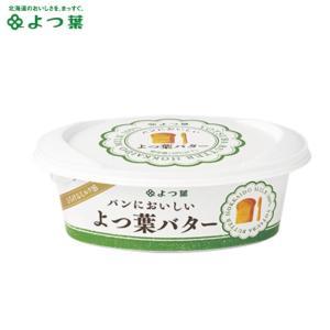 ギフト 贈り物 乳製品 よつ葉 パンにおいしいよつ葉バター(1個100g) / よつ葉バター|hokkaido-gourmation