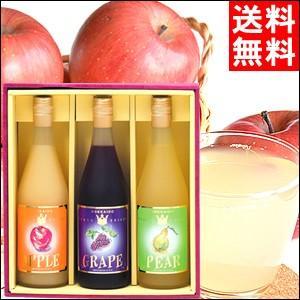 母の日 ジュース ギフト 北海道よいち フルーツジュースセット(HJ-40) / ジュース りんごジュース ジュース詰め合わせ 北海道セット|hokkaido-gourmation