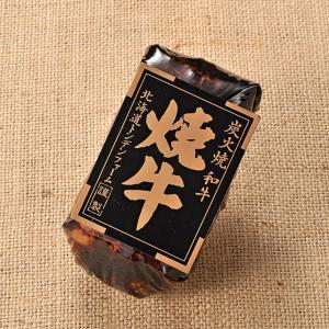 北海道江別市にある手作りハム ソーセージ ベーコン の製造販売専門店です。 ハム ソーセージを直火式...