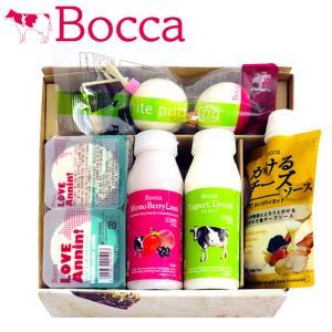 ギフト プリン BOCCA/牧家 Boccaプチセット(3) / スイーツ プレゼント 牧歌|hokkaido-gourmation