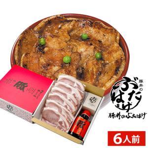 十勝帯広名物の豚丼のぶたはげ。当店特製のたれは、豚丼誕生から今日まで、その伝統の味を守り続けてきまし...