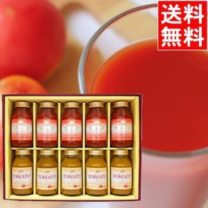 母の日 ジュース ギフト 北海道よいちトマトジュースセット(ミニボトル)(HT-50) / ジュース りんごジュース ジュース詰め合わせ 北海道セット|hokkaido-gourmation