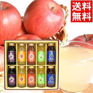 母の日 ジュース ギフト 北海道よいち ジュースセット(ミニボトル)(HY-40) / ジュース りんごジュース ジュース詰め合わせ 北海道セット|hokkaido-gourmation